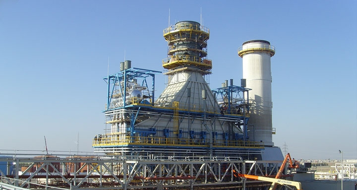 Erbil Combined Cycle Power Plant Project